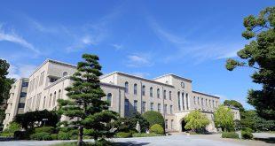 Kobe University (Đại học Kobe - Nhật Bản)