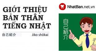 JIKO SHOKAI - Giới thiệu bản thân tiếng Nhật